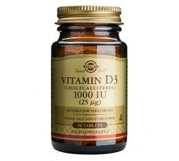 Solgar - Vitamin D-3 1000 IU / 90 softgels Хранителни добавки, Витамини, минерали и др., Витамин D