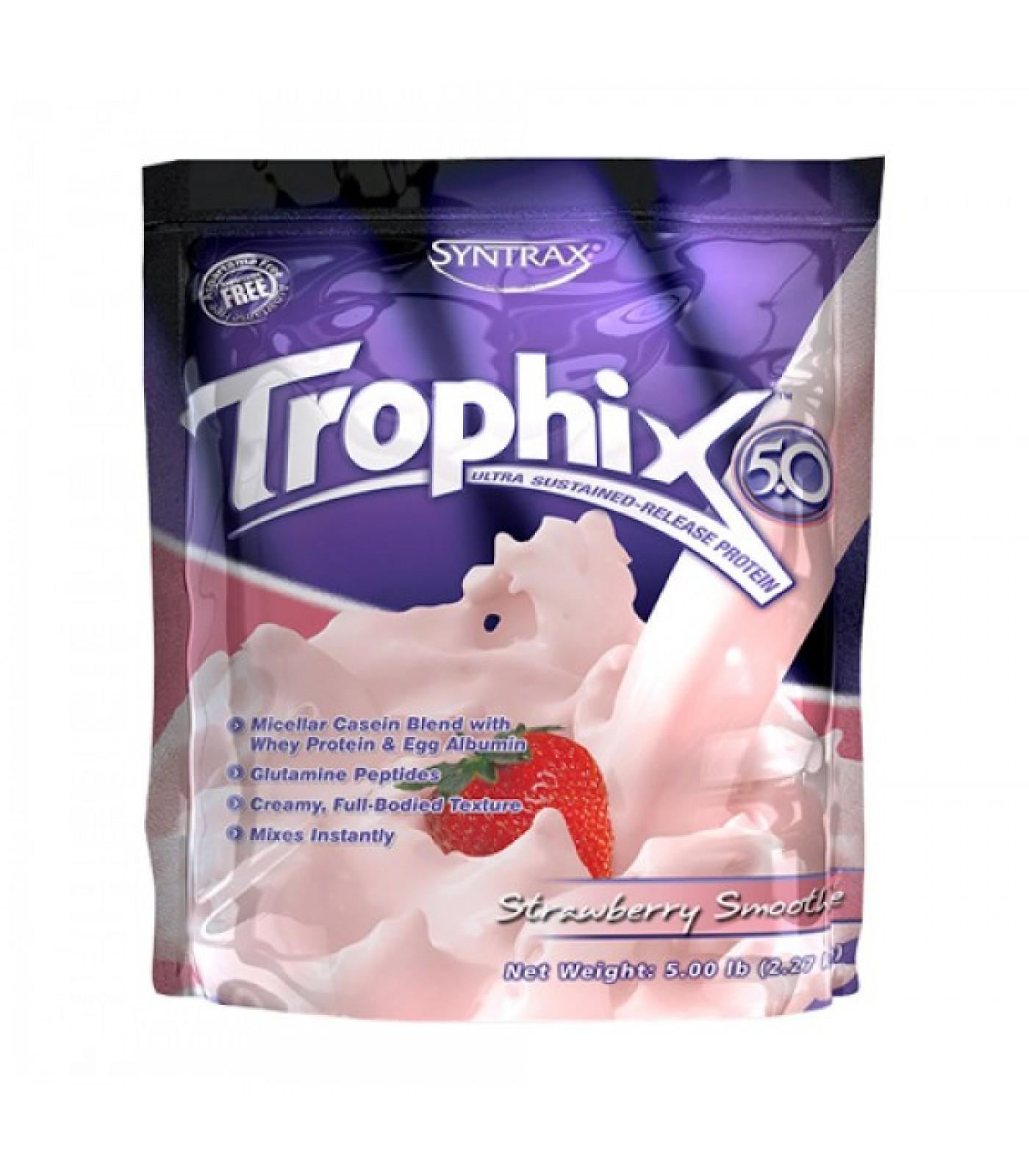 Syntrax - Trophix 5.0 / 2270 gr
