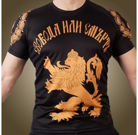 Wear History - Свобода или смърт Тениски