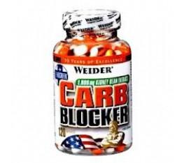 Weider - Carb Blocker  / 120 caps Хранителни добавки, Отслабване, Carb/Fat блокери