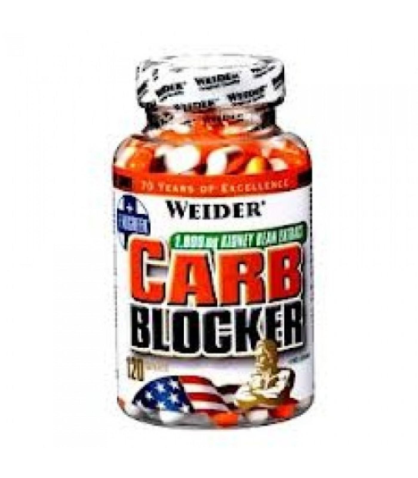 Weider - Carb Blocker  / 120 caps