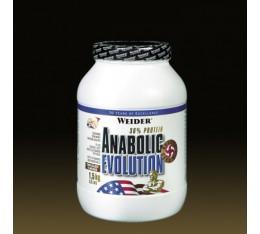 Weider - Anabolic Evolution / 1500 gr Хранителни добавки, Гейнъри за покачване на тегло, Гейнъри