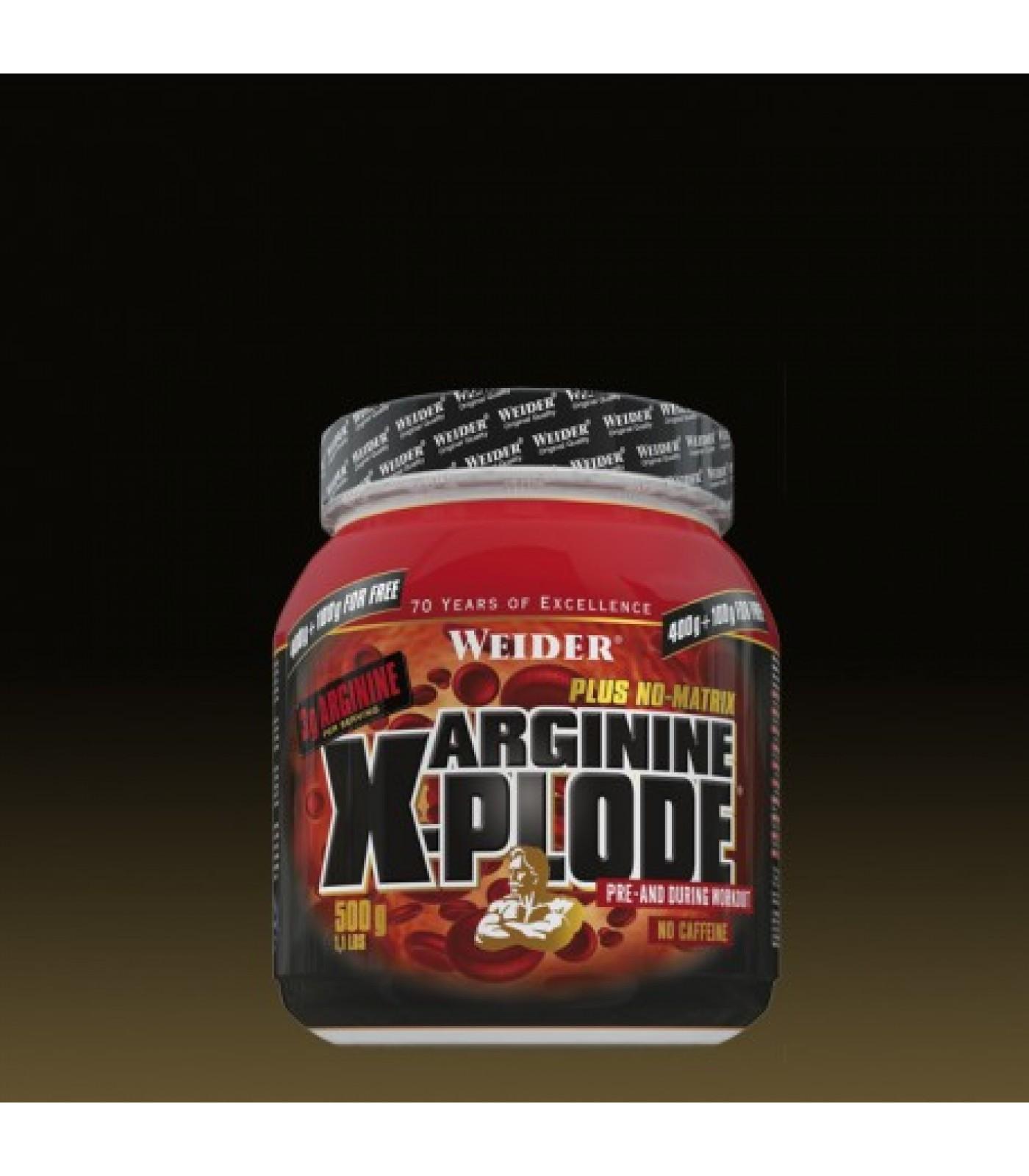 Weider - Arginine X-plode / 500 gr