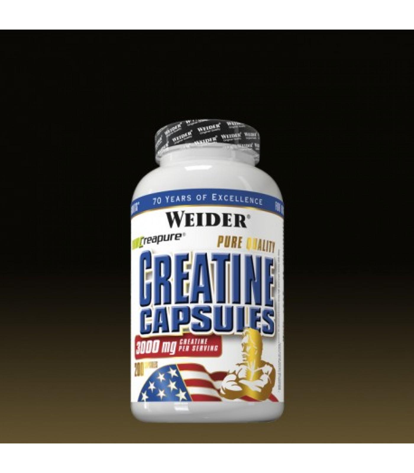 Weider - Creatine Capsules / 200 caps