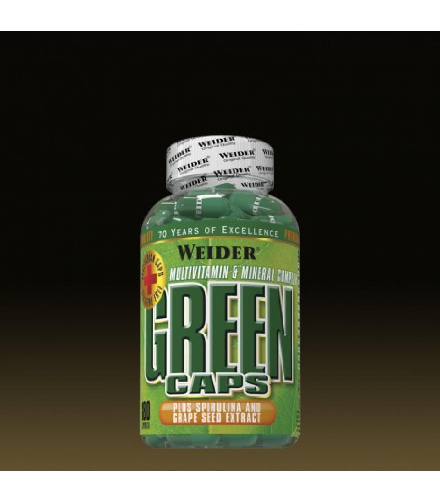 Weider - Green Caps / 180 caps
