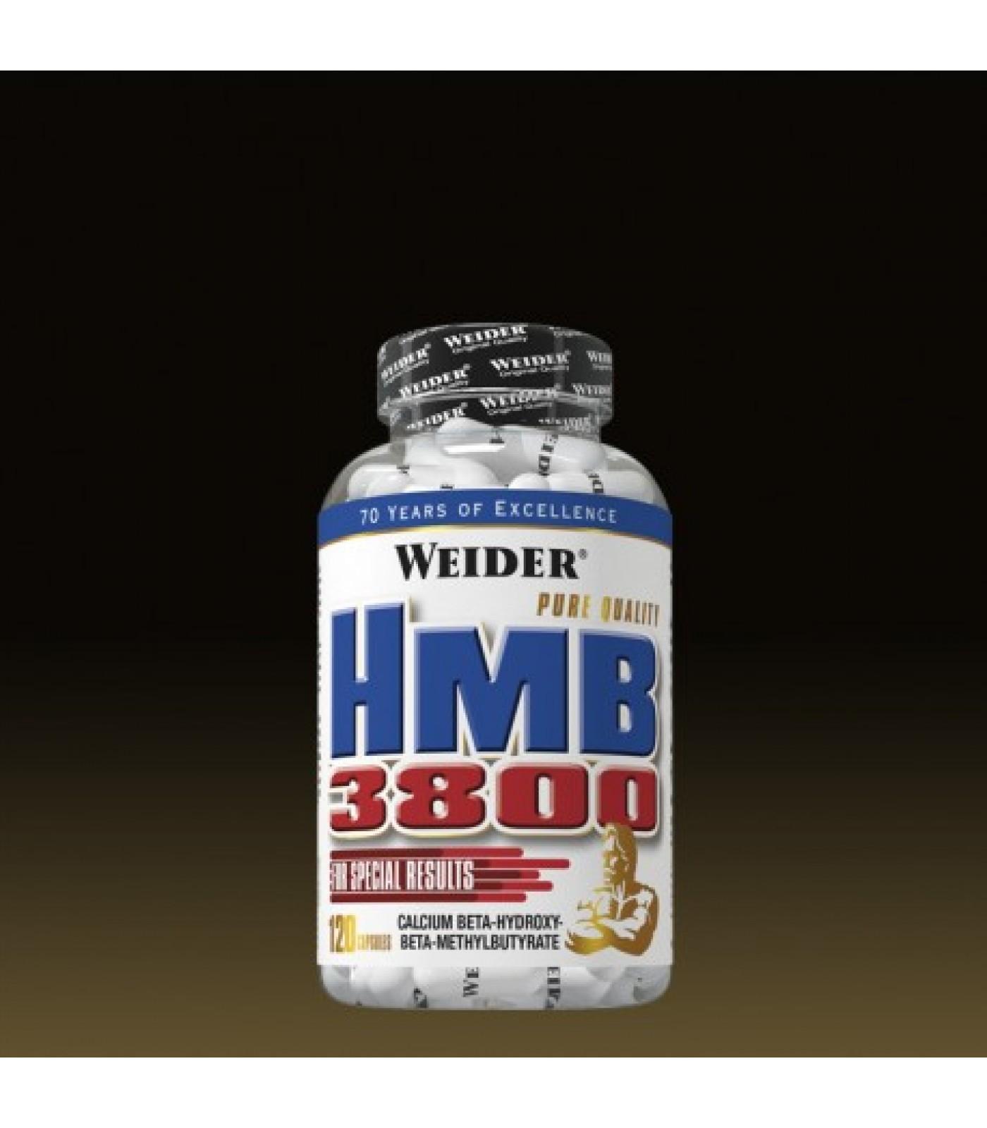 Weider - HMB-3800 / 120 caps