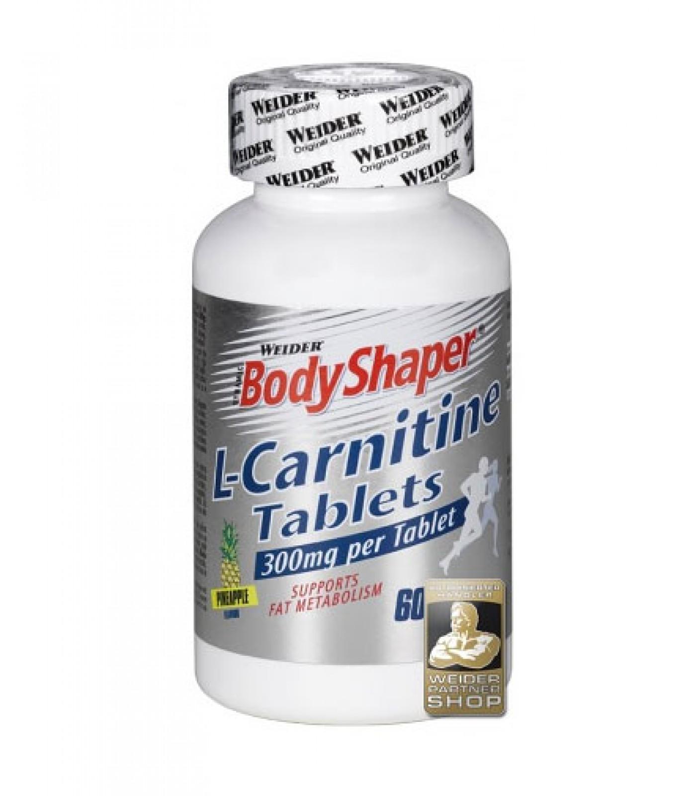 Weider - L-Carnitine / 60 Chew Tabs.