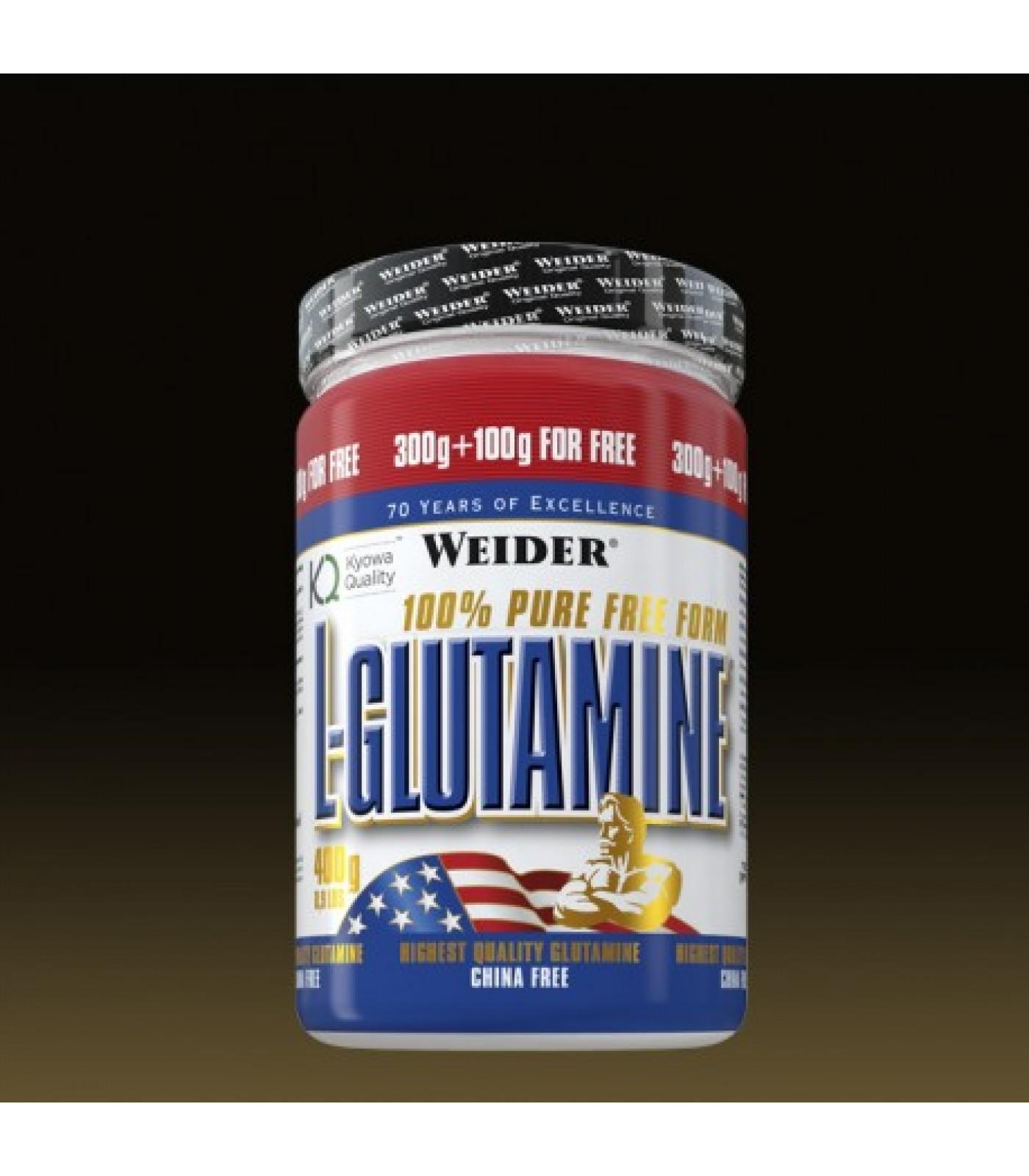 Weider - L-Glutamine Powder / 400 gr