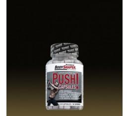 Weider - Push / 120 Caps. Хранителни добавки, Азотни/напомпващи