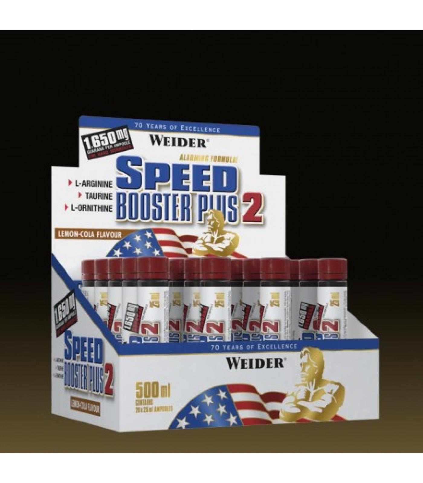 Weider - Speed Booster Plus 2 / 20 amp. x 25 ml.