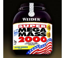 Weider - Super Mega Mass / 3000 gr Хранителни добавки, Гейнъри за покачване на тегло, Въглехидрати