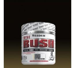 Weider - Total Rush / 375 gr, Хранителни добавки, Азотни/напомпващи