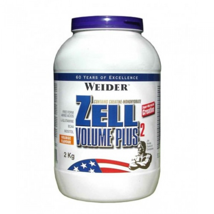 Weider - Zell Volume Plus 2 / 2000 gr