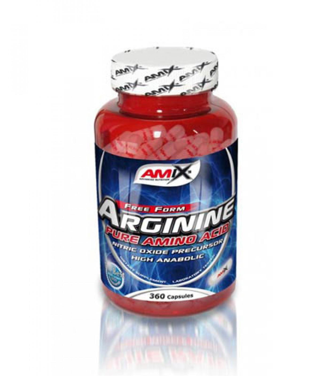 Amix - Arginine / 360caps.