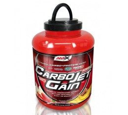 Amix - CarboJet ™ Gain / 4000gr. Хранителни добавки, Гейнъри за покачване на тегло, Гейнъри