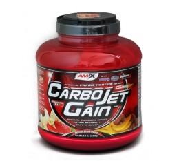 Amix - CarboJet ™ Gain / 2270gr. Хранителни добавки, Гейнъри за покачване на тегло, Гейнъри