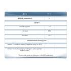 BioTech - Nitron Ampuls / 20x25ml.