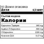 4+ Nutrition Liquid Carnitine+ / кутия (20 шота)
