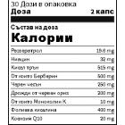 4+ Nutrition CHOLESTEROL+ / 60 tabs.