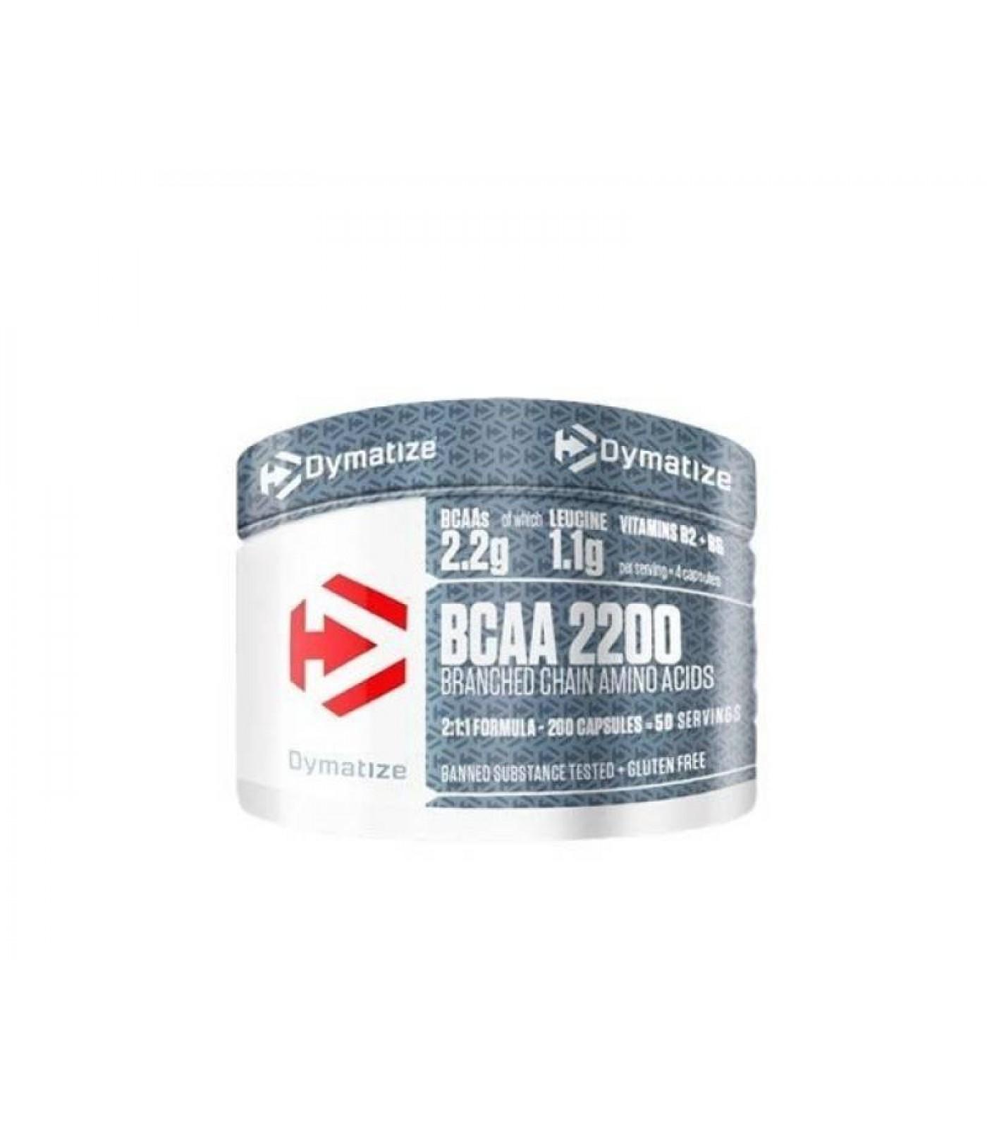 Dymatize - BCAA Complex 2200 / 200 caps