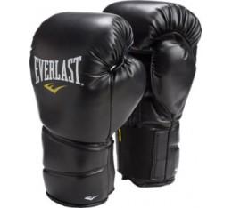 Everlast - Боксови ръкавици - Protex Gloves Боксови ръкавици