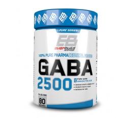 Tested Nutrition - Tested GABA 120 caps. Хранителни добавки, Здраве и тонус, Витамин C, В подкрепа на мисловната дейност