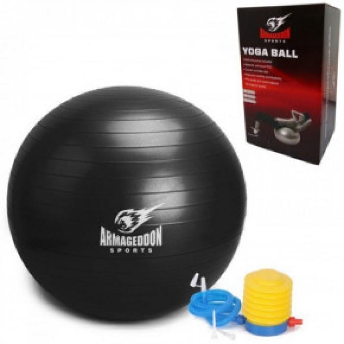 ARMAGEDDON Gymnastic Ball With a Pump 75 cm / Гимнастическа Топка с Помпа 75 см