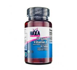 Haya Labs - Pain & Inflammation Blend / 250 tab Хранителни добавки, За стави и сухожилия