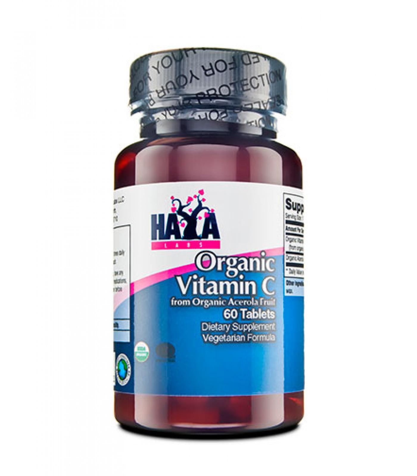 Haya Labs - Pain & Inflammation Blend / 250 tab