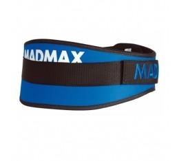 Колан за Фитнес - MADMAX Simply the Best Blue Тренировъчни колани