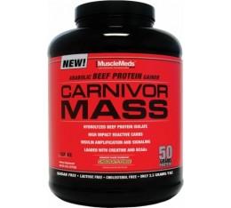MuscleMeds - Carnivor Mass / 2724 gr. Хранителни добавки, Гейнъри за покачване на тегло, Гейнъри