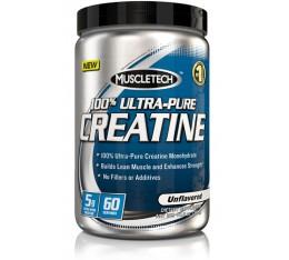 MuscleTech - 100% Ultra-Pure Creatine / 300 gr. Хранителни добавки, Креатинови продукти, Креатин Монохидрат