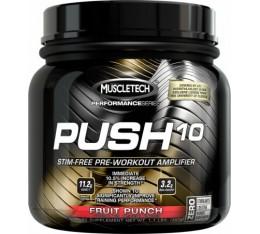 MuscleTech - Push 10 / 32 serv. Хранителни добавки, Азотни/напомпващи