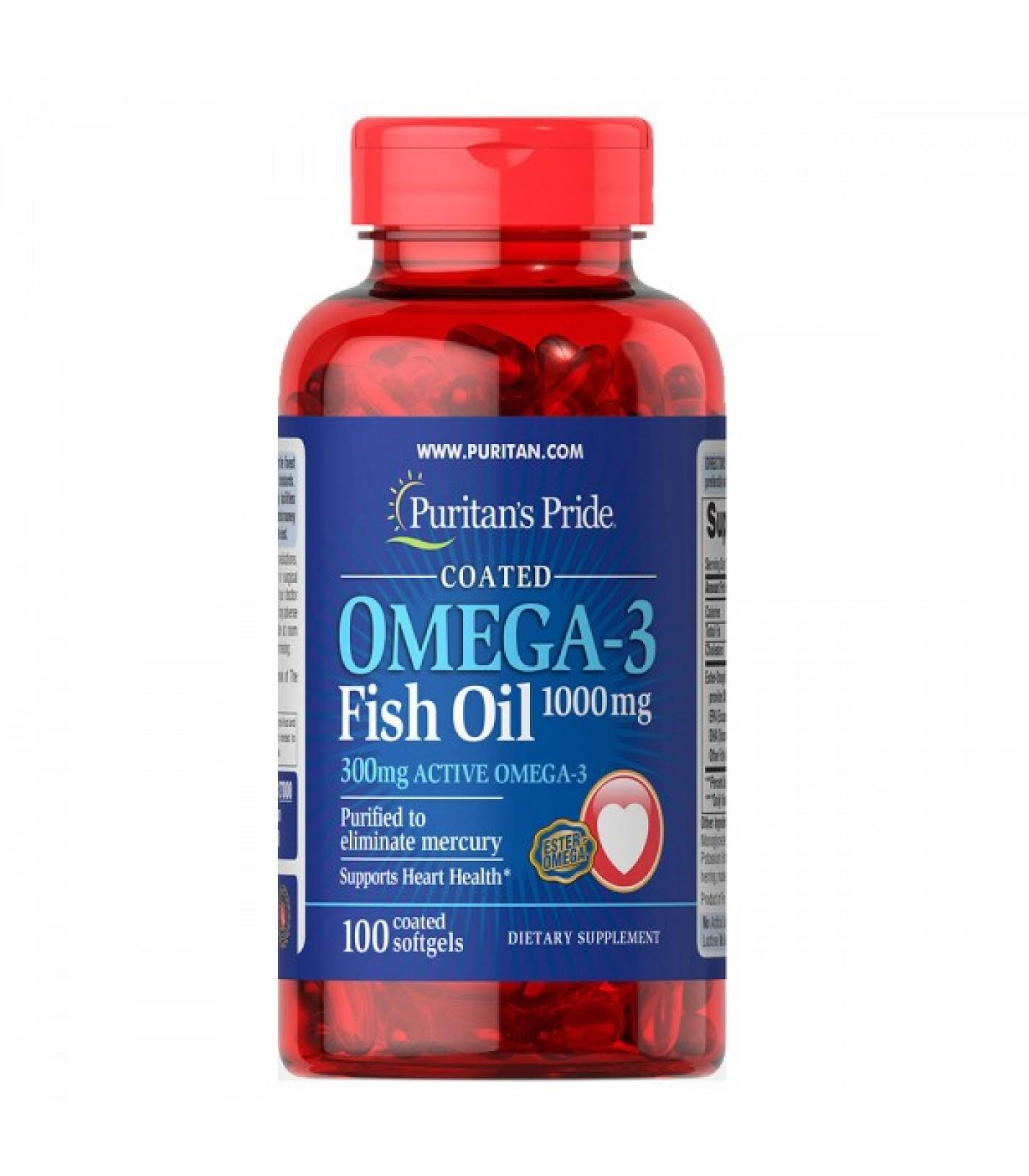 Puritan's Pride - Omega-3 Fish Oil / 1000 мг  -100 дражета