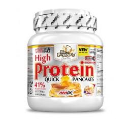 AMIX HIGH PROTEIN PANCAKES / 600gr. Хранителни добавки, Други хранителни добавки, Протеини