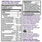 Natrol - Prenatal Multi Gummies / 90 таблетки