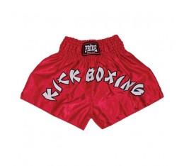 Pride Sport - Шорти за тайландски бокс Спортни облекла и Дрехи, Къси гащета