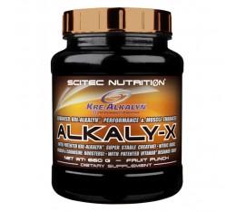 Scitec - Alkaly-X / 660 gr. Хранителни добавки, Креатинови продукти, Кре-Алкалин