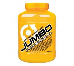 Scitec - Jumbo Professional / 1620 gr Хранителни добавки, Гейнъри за покачване на тегло, Гейнъри