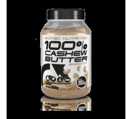 Scitec - 100% Cashew Butter - 500гр.