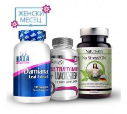 Стак за жени - тонус, здраве и спокойствие Хранителни добавки, Здраве и тонус, Формули за жени, СТАКОВЕ, Хранителни добавки на промоция