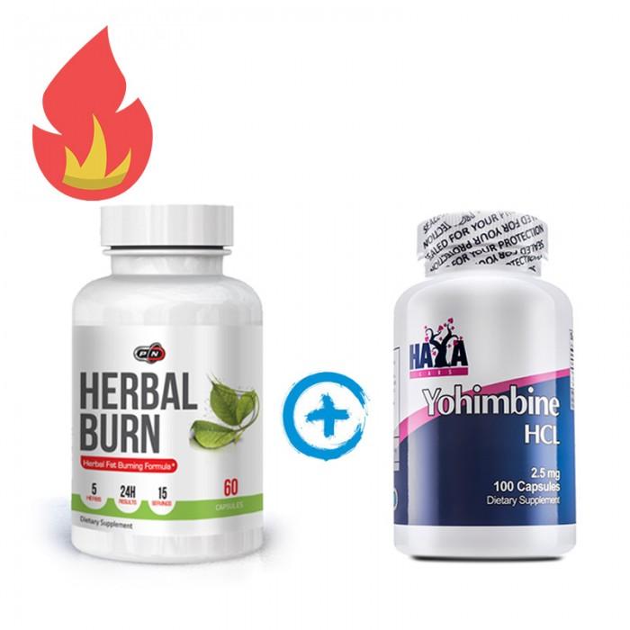 Стак Отслабване - Herbal Burn + Yohimbine