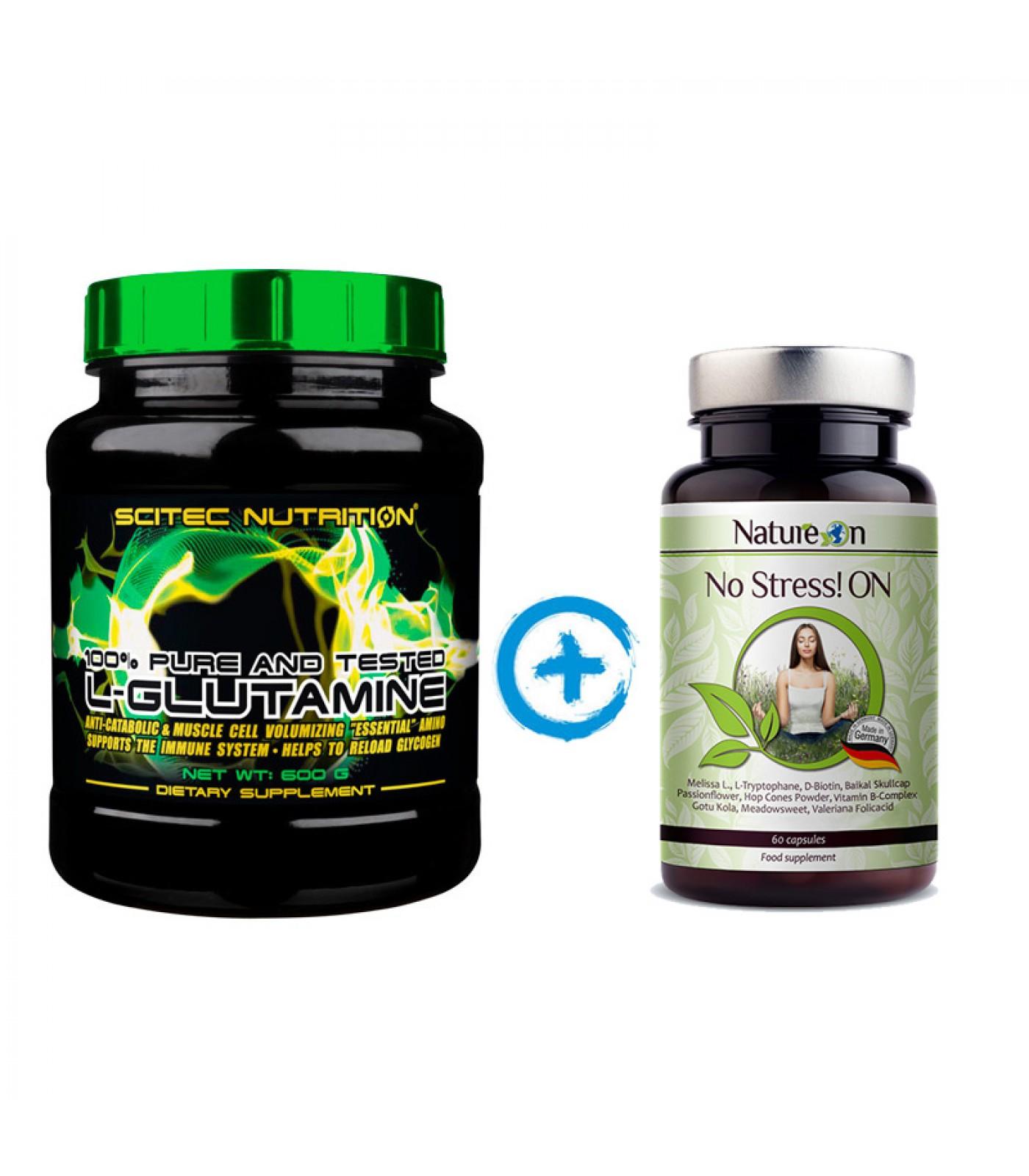 Стак възстановяване - глутамин + билков комплекс
