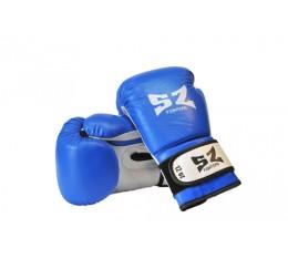 SZ Fighters - Боксови ръкавици (Естествена кожа) - син цвят Бойни спортове и MMA, Боксови ръкавици