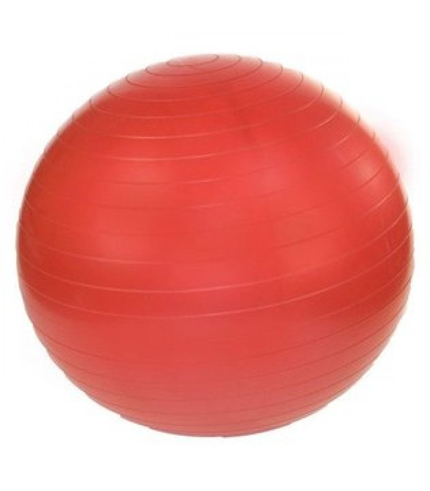 SZ Fighters - Топка за пилатес / Червен цвят / 75 см