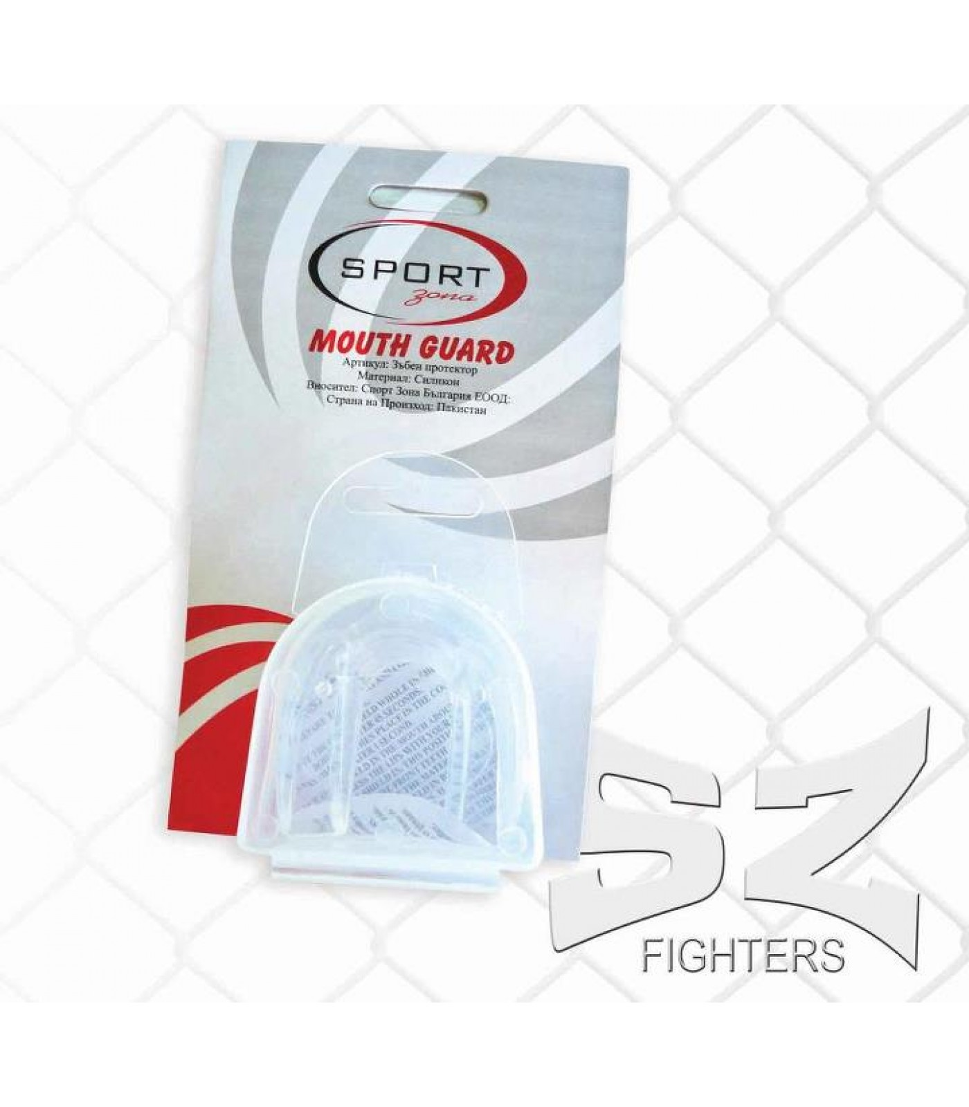 SZ Fighters - Протектор за уста