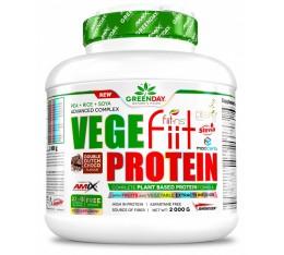 AMIX VEGEfiit PROTEIN - 2000gr. Хранителни добавки, Протеини