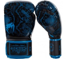 Боксови Ръкавици - VENUM FUSION BOXING GLOVES - CYAN/BLUE Боксови ръкавици