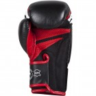 Боксови ръкавици - VENUM SHARP BOXING GLOVES - NAPPA LEATHER BLACK/ICE/RED 