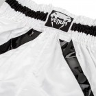 Шорти за Бокс - VENUM ELITE BOXING SHORTS WHITE / BLACK